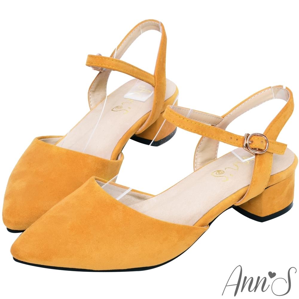 Ann'S砰然約會-夢幻細絨繫帶側V顯瘦粗跟尖頭鞋-黃