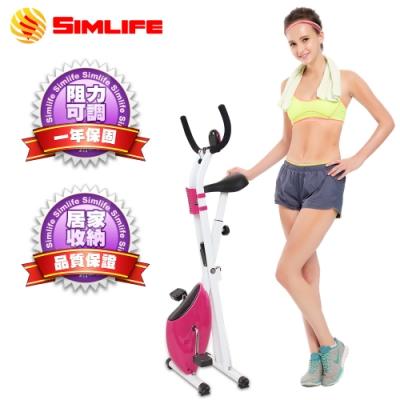 [時時樂限定]SimLife 居家簡易收納肌肉訓練健身車(浪漫粉)