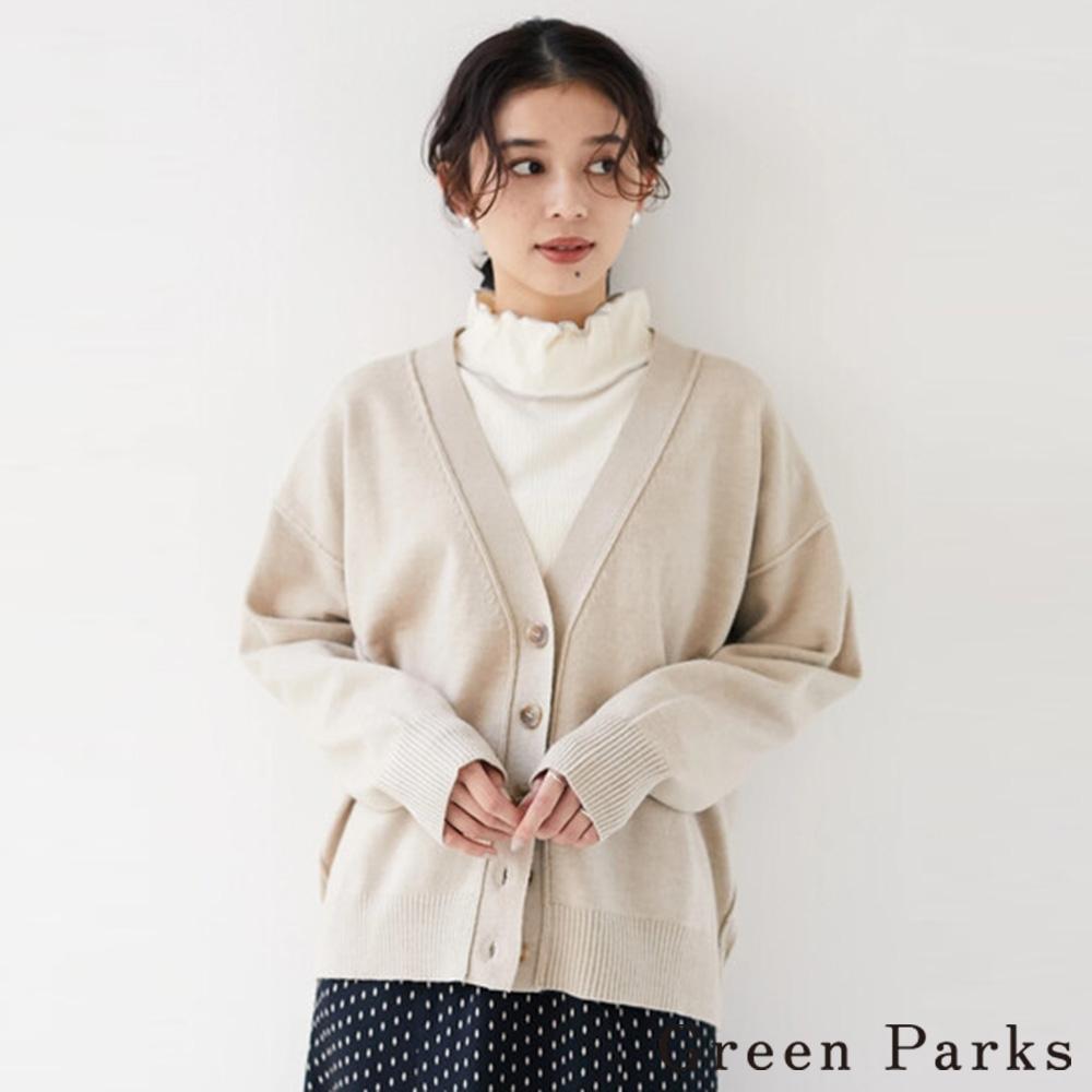Green Parks 基本前釦針織罩衫外套