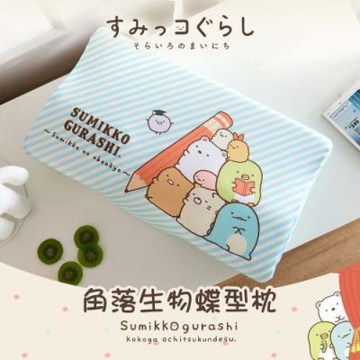 DON 3D卡通蝶型記憶枕-鉛筆款(小)