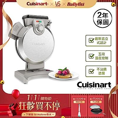 美國Cuisinart 直立式鬆餅機 WAF-V100TW