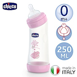 chicco舒適哺乳-甜美女孩彎式矽膠PP大奶瓶250ML(小單孔0m+)