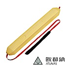 【ATUNAS 歐都納】R-128救生帶-加繩(泳渡溪潭水上浮具/魚雷浮標2932黃)