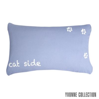 YVONNE COLLECTION 貓咪枕套 cat side- 藍紫