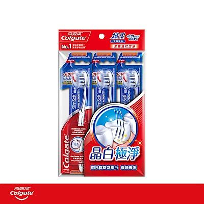高露潔 纖柔雙效潔淨牙刷3入