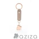 aziza小象造型鑰匙圈 (共5色)