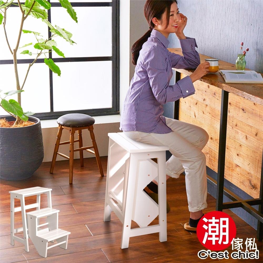 C'est Chic_小山丘實木三層樓梯椅-白 W41.5 *D59 *H62 cm