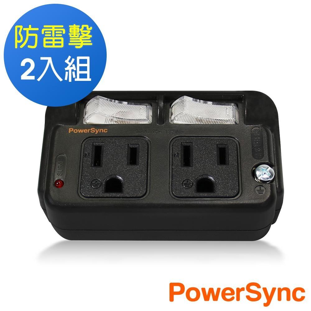 群加 PowerSync 3P 2開2插防雷擊節能壁插-2入組