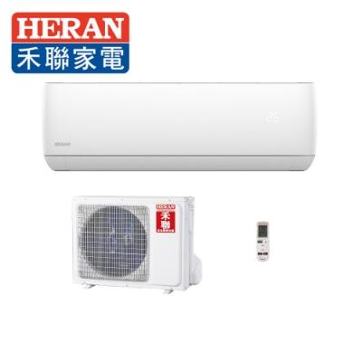 [無卡分期12期]禾聯 9-10坪 變頻一對一冷暖空調HI-GF63H/HO-GF63H