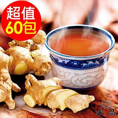 水晶 黑糖薑茶包12袋(5包/袋,共60包)