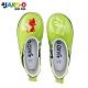 JAKO-O德國野酷 Lili&Rex 雨靴-蘋果綠 (兒童雨鞋) product thumbnail 1