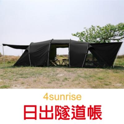 TiiTENT 4sunrise 日出露營隧道帳篷/8人客廳帳棚(耐水壓10,000mm)_墨黑