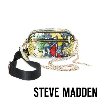 STEVE MADDEN-BMOOD 雙面側背斜背兩用包-黃色
