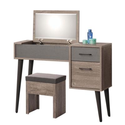 文創集 庫克現代3尺掀鏡式鏡台/化妝台組合(含化妝椅)-90x40x77cm免組