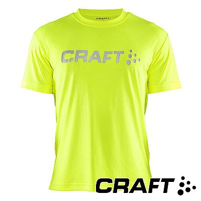 【瑞典CRAFT】男 AR大LOGO圓領短袖T恤『螢光黃』198921
