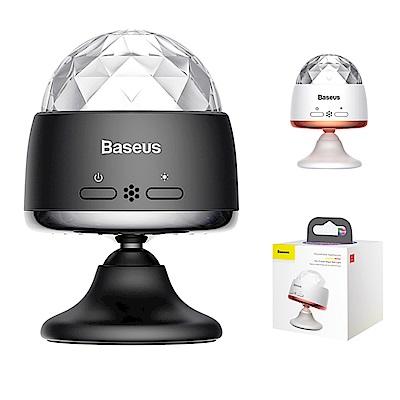 Baseus倍思 車載水晶魔球燈/室內氣氛燈/聲控舞台燈/自動旋轉投射燈