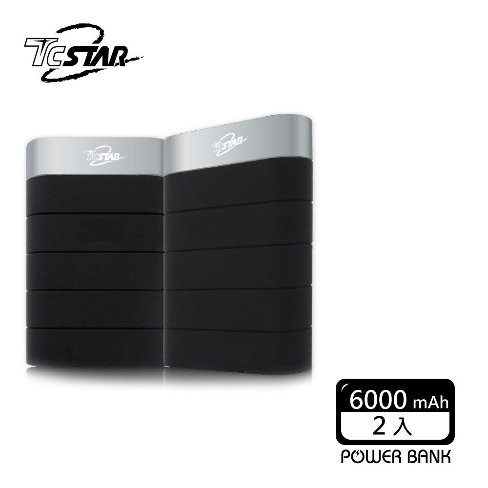 福利品 2入 TCSTAR 6000mAh 快充行動電源 MBK090101BK