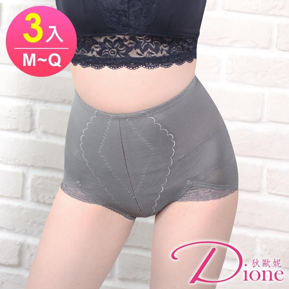 Dione 狄歐妮 加大竹炭紗束褲  素面三角束腹提臀(3件M-Q)