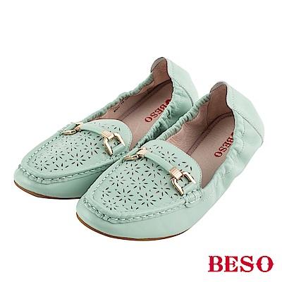 BESO 花漾青春 鬆緊帶莫卡辛鞋~綠