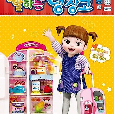 任選KONGSUNI 小荳娃娃 音樂歌唱冰箱 YT31023公司貨 YONUG TOYS