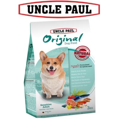 UNCLE PAUL 保羅叔叔田園生機狗食 3kg 低敏成犬 小顆粒 顧關節