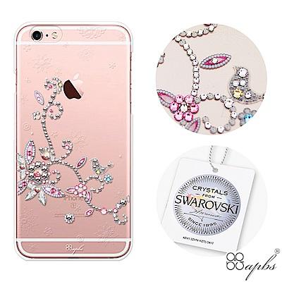 apbs iPhone 6s / 6 Plus 5.5吋施華洛世奇彩鑽手機殼-映雪情鳥