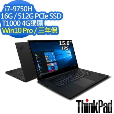 ThinkPad P1 Gen2 15吋筆電i7-9750H/16G/512G/T1000