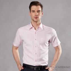 ROBERTA諾貝達 台灣製 合身版 吸濕速乾 商務條紋短袖襯衫 粉色