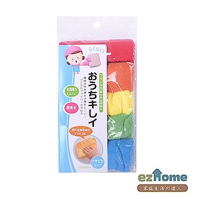 EZhome 潔淨彩色抹布/擦拭布/清潔布_素面款(1包5入)