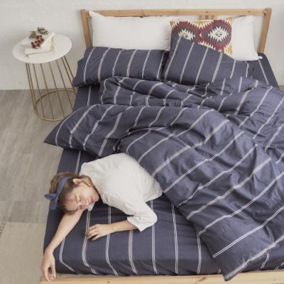 BUHO 雙人加大三件式精梳純棉床包組(藍幽漸朗)