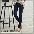 貝柔 6%高彈力顯瘦美型褲-丈青(M-XL)