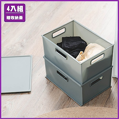 樂嫚妮 堆疊/收納整理箱/收納盒/收納置物箱-4入含一蓋-灰