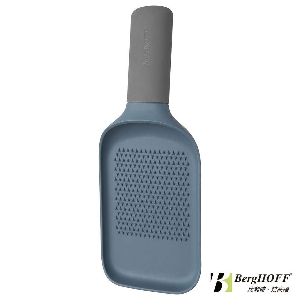 【BergHOFF焙高福】李奧系列-Leo 磨泥器(礦石藍)