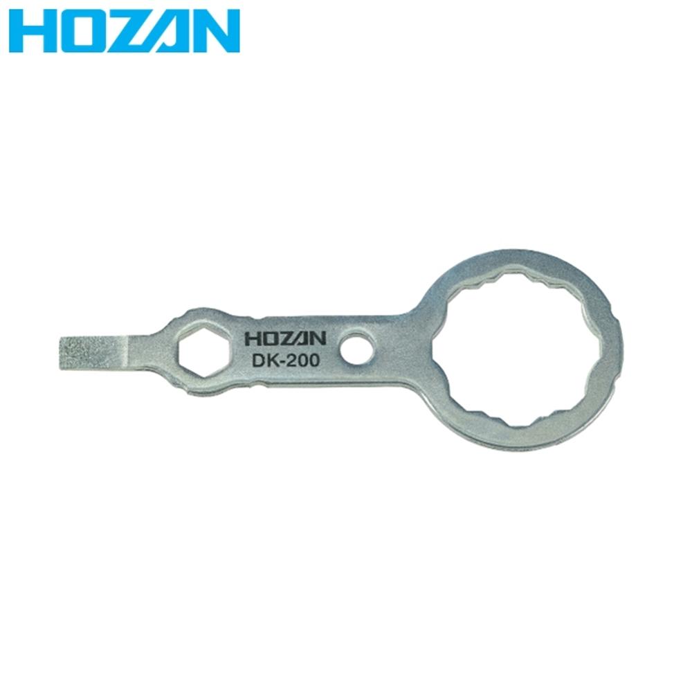 日本寶山HOZAN多功能簡易扳手DK-200(平行輸入)扳手/六角扳手孔/收尾孔/起子