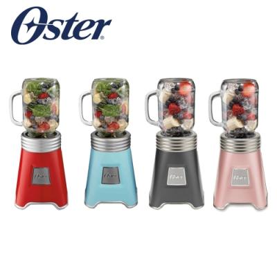 美國OSTER-Ball Mason Jar隨鮮瓶果汁機(曜石灰)BLSTMM-BA1