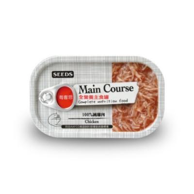 SEEDS聖萊西-Main Course每客思全營養主食罐(100%純雞肉) 115g