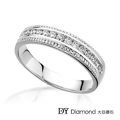 DY Diamond 大亞鑽石 18K金 時尚鑽石線戒