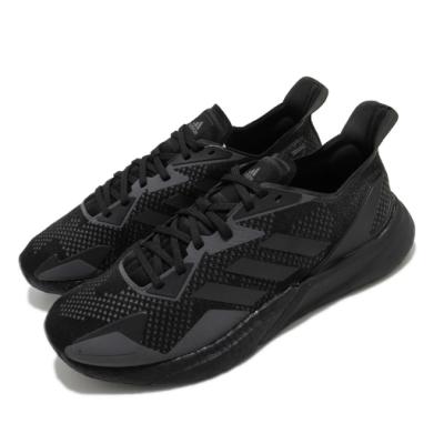 adidas 慢跑鞋 X9000L3 運動休閒 反光 男鞋 愛迪達 科技風跑鞋 編織鞋面 Boost 黑 灰 EH0055