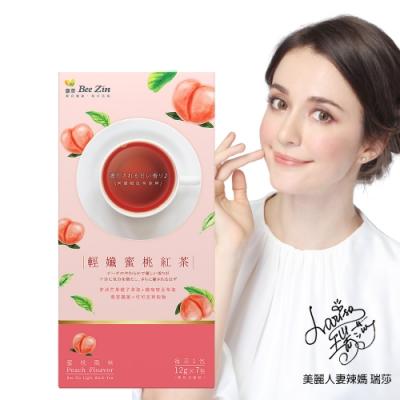 BeeZin康萃 瑞莎代言輕孅蜜桃紅茶x1盒(12公克/包;7包/盒)