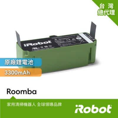 美國iRobot Roomba 掃地機器人原廠鋰電池3300mAh (原廠公司貨+總代理保固6個月)