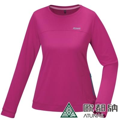 【ATUNAS 歐都納】女款吸溼排汗透氣抗菌長袖T恤A1TSAA04W紫紅