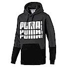 PUMA-男性基本系列Rebel刷毛長厚連帽T恤-深麻花灰-歐規