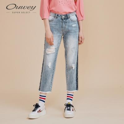 OUWEY歐薇 大刷破造型牛仔老爺褲(藍)
