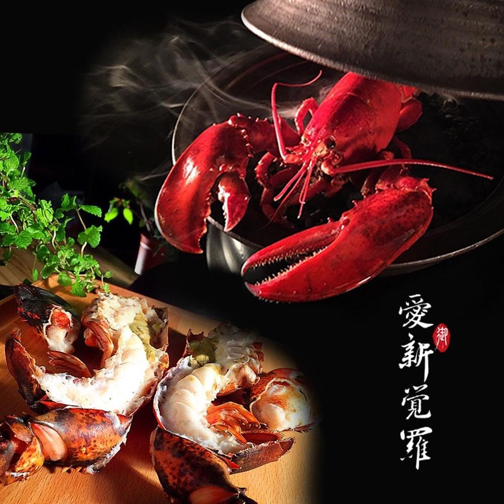 台北愛新覺羅 原味 鮮採嚴煮-雙人萬古燒龍蝦海陸套餐