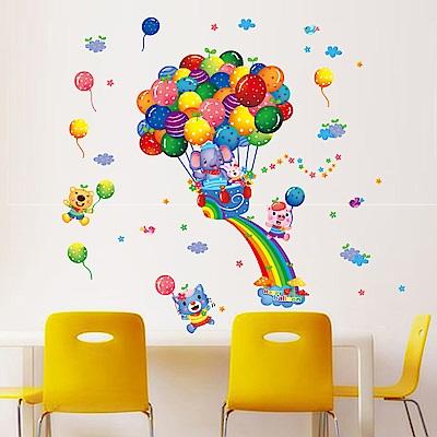 半島良品 DIY無痕壁貼-氣球環遊記 XL6043 45x60cm