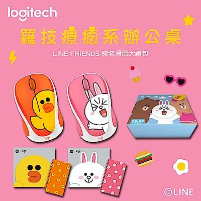 羅技 LineFriends聯名滑鼠-莎莉+兔兔 好友限量版