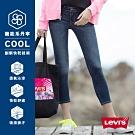 Levis 女款 711 中腰緊身窄管牛仔褲 Cool Jeans 及踝款