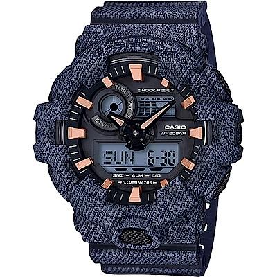 CASIO 卡西歐 G-SHOCK 限量丹寧雙顯手錶-深藍(GA-700DE-2ADR)