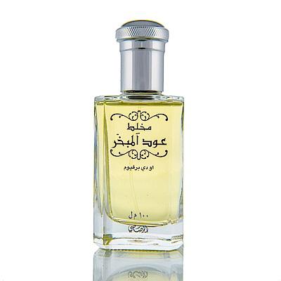 Rasasi拉莎斯 Mukhallat Oudh almubakhar伊甸園中性香水100ML