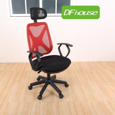 DFhouse凱菲人體工學辦公椅-標準-5色 66*48*112-135